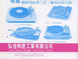 弘佳 HJ-1000-02.jpg