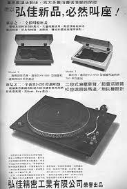 弘佳 model 3 model 7 HJ-203.jpg