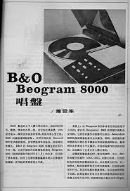 B&O Beogram 8000.jpg