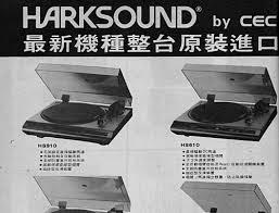 CEC HS-210 HS-310 HS-410 HS-910 HS-610 HS-510-01.jpg