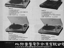 CEC HS-210 HS-310 HS-410 HS-910 HS-610 HS-510-02.jpg