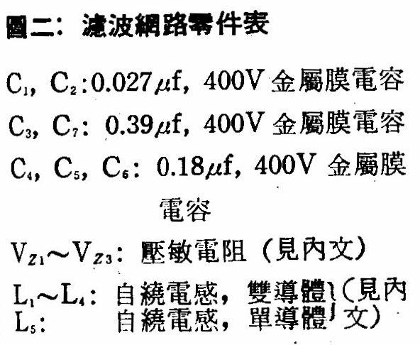 SY-006.jpg