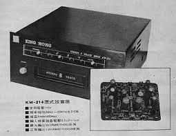 峯海匣式放音機.jpg