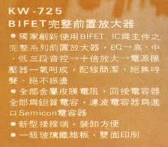 KW-725-01.jpg
