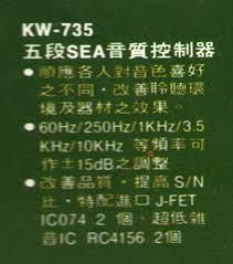 KW-725-5EQ-02.jpg