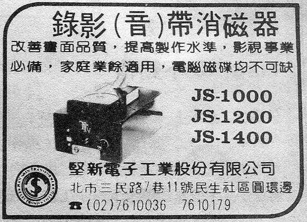AT-045.jpg
