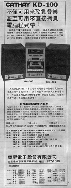 AT-054.jpg