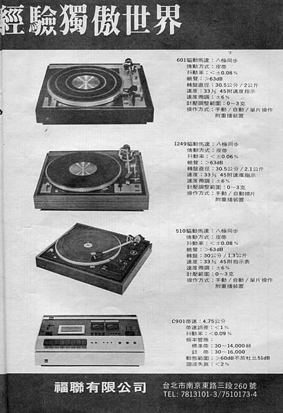 Dual 獨傲 福聯公司-02.jpg