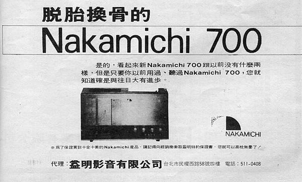 Nakamichi 益明影音.jpg