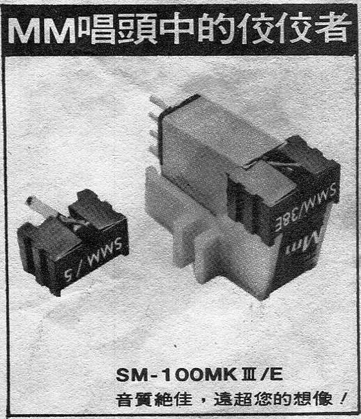 M%26;A-008.jpg