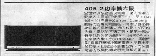 M%26;A-030.jpg