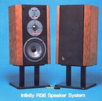 Infinity RS-6.jpg