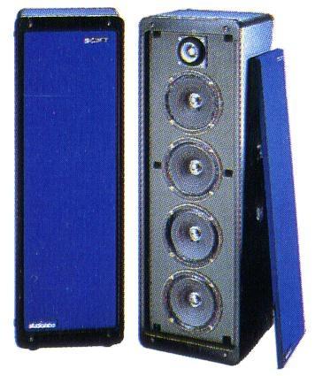 SONY MU-S33.JPG