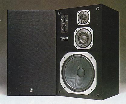 yamaha NS-200M.JPG