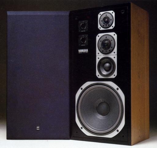 yamaha NS-890.JPG