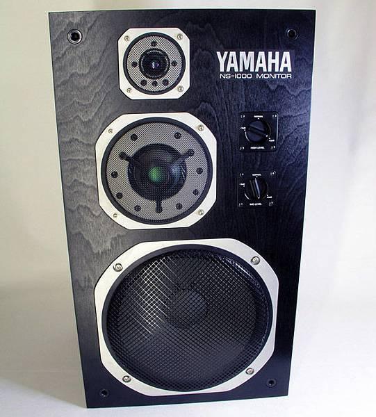 YAMAHA NS-1000.jpg