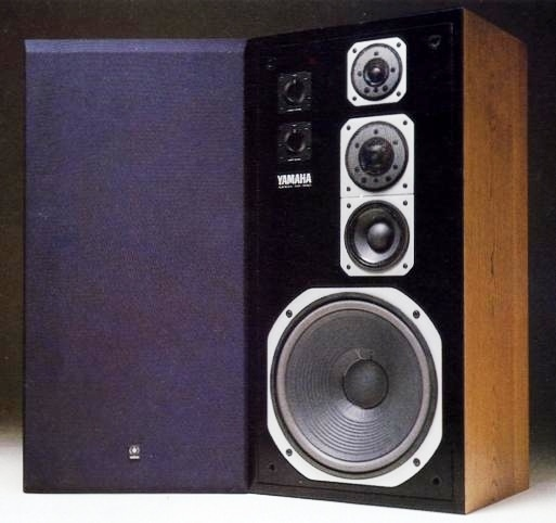 Yamaha NS890.JPG