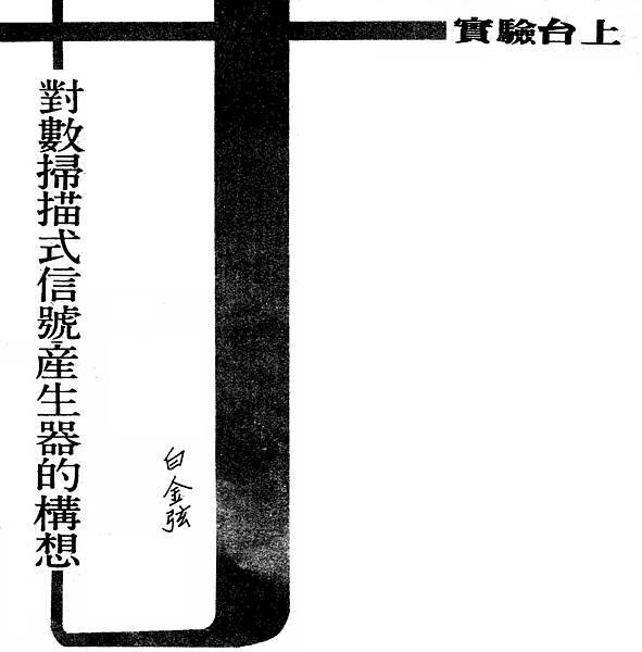 At-003.jpg