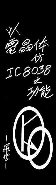 At-001.jpg