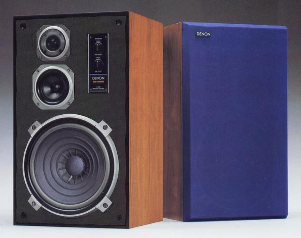 DENON SC-3000.JPG