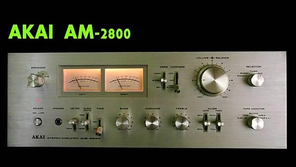 AKAI AM-2800.jpg