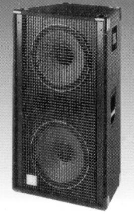 JBL SR4715A.jpg