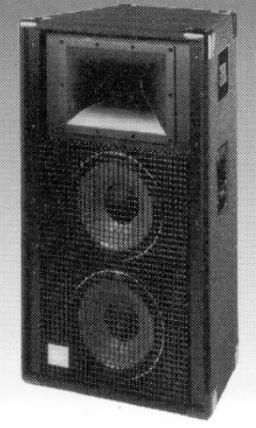 JBL SR4731A.jpg