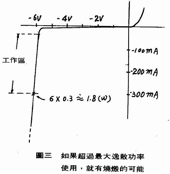 At-4-004.jpg