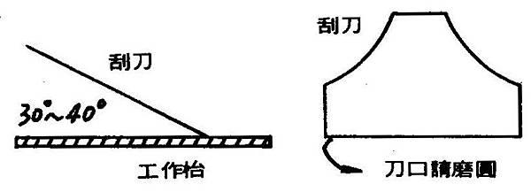 At-16-006.jpg