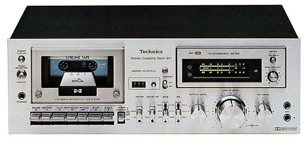 TECHNICS RS-641.jpg