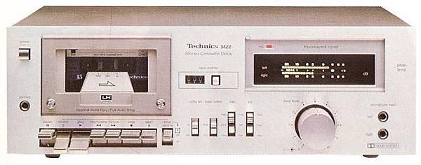 TECHNICS RS-M22.jpg