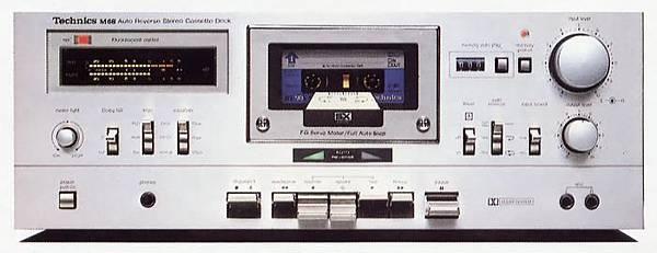 TECHNICS RS-M68.jpg