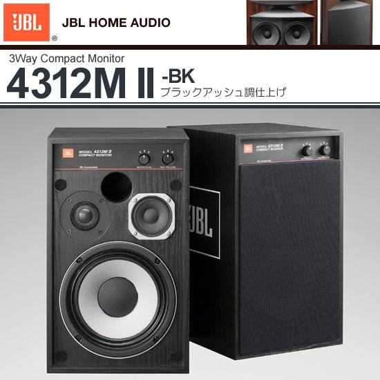 JBL 4312 MK II.jpg
