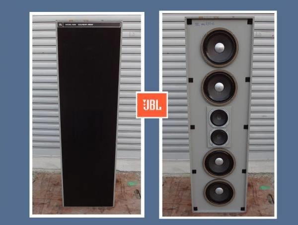JBL 4380.jpg