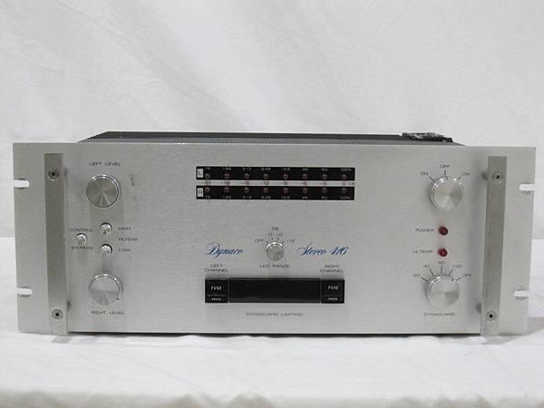 Dynaco Stereo 416.jpg