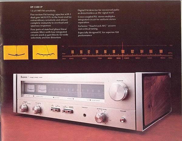 Sherwood HP 5500.jpg