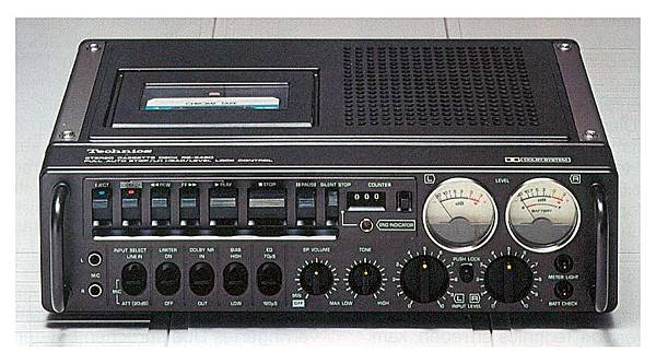 Technics RS-646DS.jpg