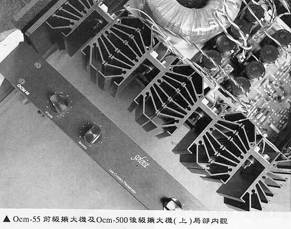 OCM-500.jpg