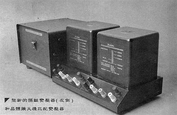 堅新 隔離變壓器 匹配變壓器.jpg