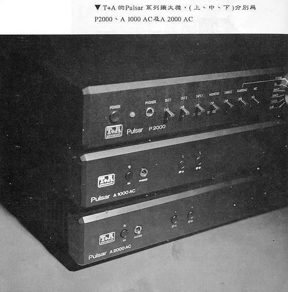 T+A Pulsar P 2000 A 1000AC A2000AC.jpg