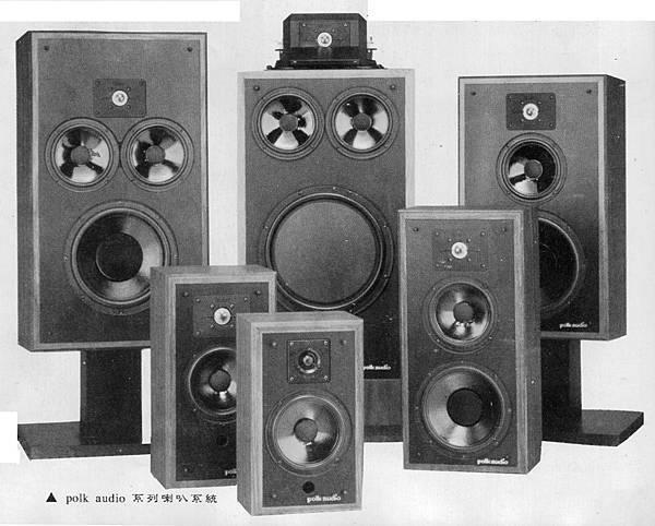 Polk Audio.jpg