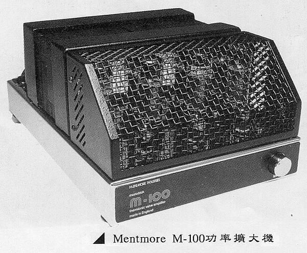 Mentmore M-100.jpg