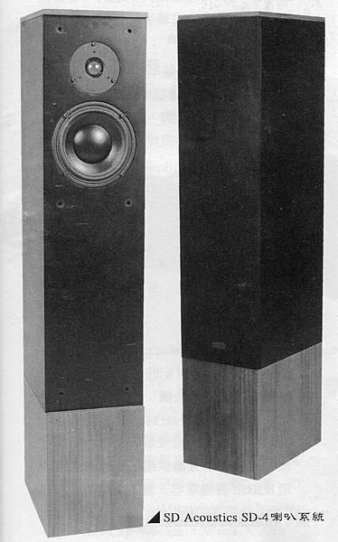 SD Acoustics SD-4.jpg