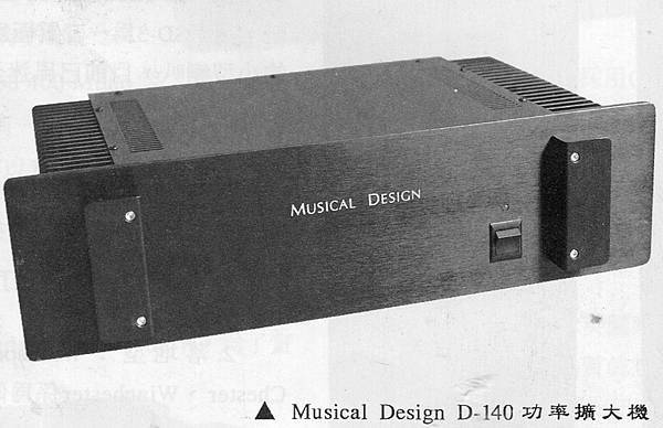 MUSICAL DESIGN.jpg