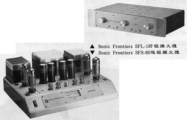 Sonic Frontiers.jpg