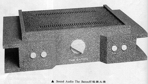 Sound Audio.jpg
