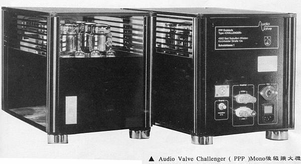 Audio Valve.jpg