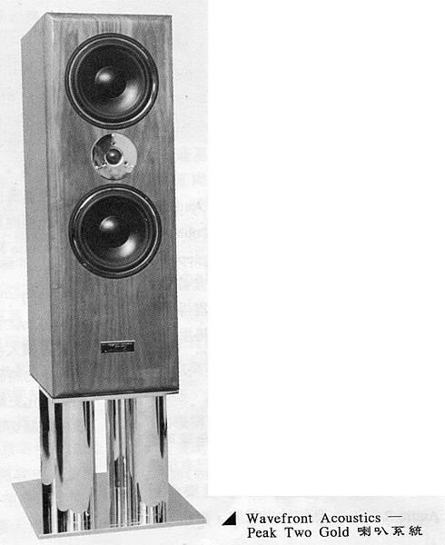 Wavefront Acoustics-Peak Two Gold.jpg