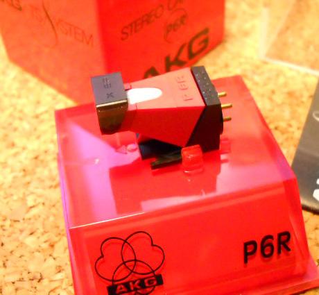 AKG P6-R.jpg
