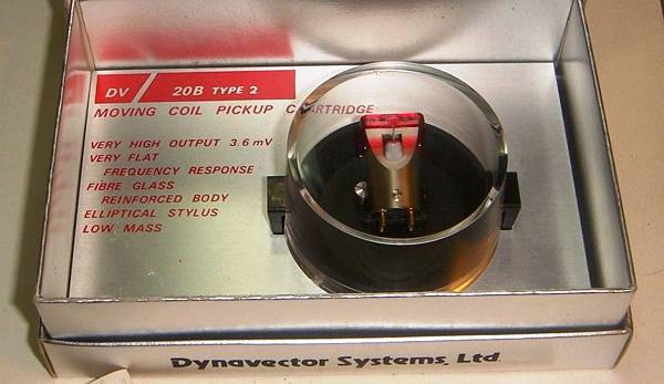 DYNAVECTOR DV-20B.jpg